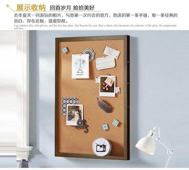宜家软木板家居壁饰墙饰便签照片板